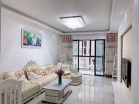 城南 发能国际城 103平 电梯房中层 居家自住 保养好