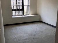 北京城建 金城华府 4室2厅 苏宁广场一路之隔 滁南一中