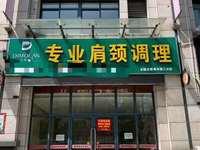 市中心沿街商铺,175平-321平,挑高4.8米,适合做任何生意