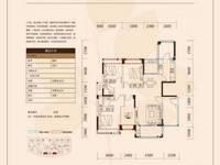 出售地铁口 君安阳光地中海一梯一户5室2厅2卫143平米139.8万住宅