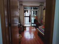 出售南园小区2室2厅1卫95平米70.8万住宅