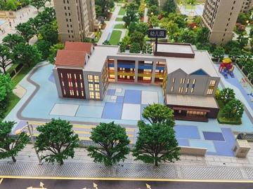 项目自建幼儿园
