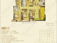 出售发能国际城4室2厅2卫141.33平米132万住宅