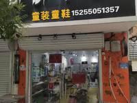 出租丰泽茗苑60平米3750元/月商铺