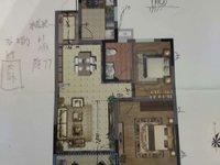 出售全椒亚东新城国际2室2厅89.05平米46.8万 无税