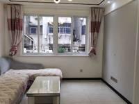出售紫薇西区2室2厅1卫75平米59万住宅