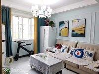 出售龙池花园2室2厅1卫80平米64.8万住宅