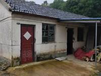 民房,自建房,蓄能电站2室2厅1卫45平米15.8万住宅