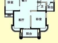 出售天逸华府桂园2室2厅1卫89平米76.8万住宅