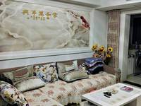 出售龙山小区3室2厅1卫110平米88.8万住宅