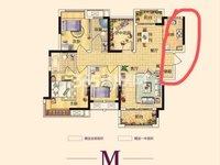 出售凯迪 塞纳河畔3室2厅2卫105.63平米83.8万住宅