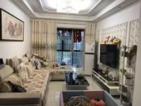 出售中旭都市名苑3室2厅1卫105平米89.8万住宅