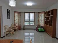 出售宇业京华园南苑3室2厅1卫100平米67.8万住宅