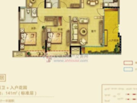 发能国际城洋房!!4室2厅2卫128平米117万住宅