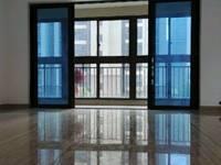 出售碧桂园 紫龙府4室2厅2卫145.1平米139.8万住宅