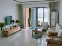 出售水岸帝景3室2厅2卫126平米111.8万住宅