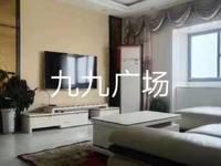 出售金鹏99城市广场3室2厅1卫118平米99.8万住宅