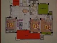 出售宇业天逸华庭洋房5室2厅2卫142平米168万住宅