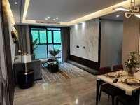 凯迪铂悦府 城南核心区域 配套齐全 市政府旁位置优越 精品三房