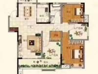 出售益林铭府4室2厅2卫122平米87.8万住宅