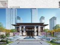 城东网红楼盘 国企大品牌 和顺 国樾府 3室2厅2卫117平米85万住宅