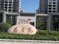 南京后花园,大学城,轻轨口,5000 每平米帶供暖的电梯洋房!