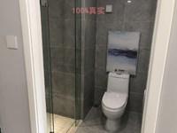 43平 电梯房 34万 星荟城 采光好 周边商圈成熟