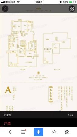 城南 南台府 洋房!!! 135平四室户型漂亮一沓业主急售 和永乐小学一墙之隔