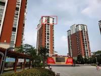 出售锦绣湖 双阳台毛坯房3室2厅1卫105.05平米36万住宅