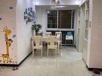 城南 香颂名郡 东边户 纯毛坯好楼层在小区中间位置永乐小学 东坡中学