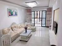 出售发能国际城3室2厅1卫110平米95.8万住宅