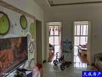 同行付费出售胜锦尚城国际2室2厅1卫83平米70.8万住宅