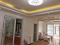 高速东方天地90平 2室 精装全配 无税 全天采光 核心地段 品质小区