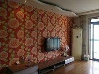 出租锦绣园小区2室2厅 黄金楼层 中装全配 拎包入住1500包物业