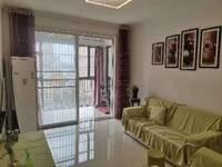 市中心嘉宇万豪名苑2室2厅精装全配 客厅通阳台 采光极好 拎包入住