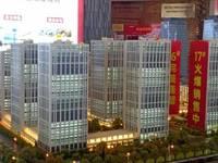 出售星荟城1室1厅1卫46平米29万住宅