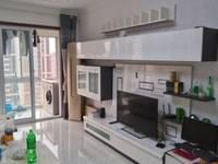 东菱城市新地精装全配婚房,3室2厅2卫,132平米96.8万无税住宅