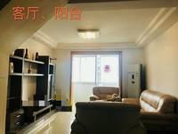 出租竹锦佳园4室2厅2卫130平米1600元/月住宅