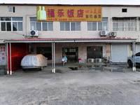 出租福乐饭店门面500平米3500元/月商铺