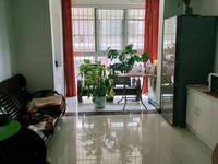 出租红叶山庄2室1厅1卫78平米1700元/月住宅