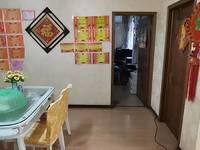 出售盛世华庭熙园3室2厅1卫105平米79.8万住宅