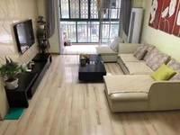 出售宇业富春园 精装 3室2厅1卫113平米99.8万住宅