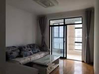 出租南湖一号2室2厅1卫88平米2000元/月住宅