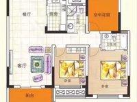 天逸华庭3室2厅1卫104平米 户型漂亮 对面永乐小学