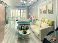 70年产权 高速公寓 豪装17万 朝南 44.8万 诚心出售