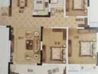 城南的北京城建 金城华府3室2厅1卫110平米82.8万住宅