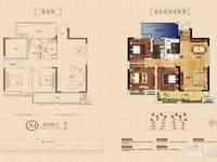 城南居然之家对面珑熙庄园 单价7800 双开间阳台 采光刺眼