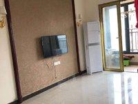 恒大名都滁州环境最好的小区.刚需好房,精装修电器家具齐全证齐无税可按揭,随时看房