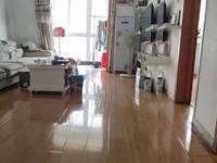 出售同乐东苑2室2厅1卫84平米57.8万住宅