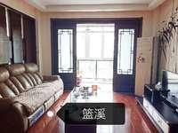 蓝溪都市家园精装全配3室,采光无遮挡。